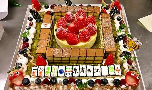 フルオーダーケーキ