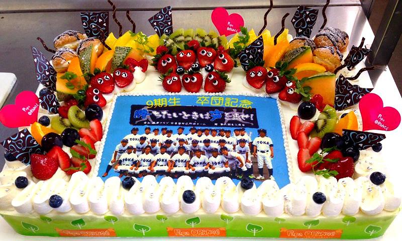 卒団式ケーキ