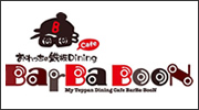 おれっちの鉄板DINING Cafe